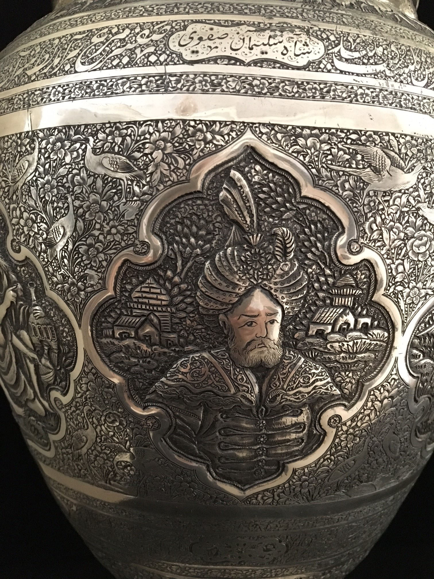Detail of Isfahan engraved silverware No.  077 (E.Daeizadeh)